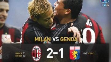 «Милан» обыграл дома «Дженоа»