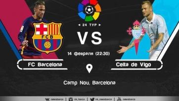«Барселона» - «Сельта». Каталонцы определились со стартовым составом