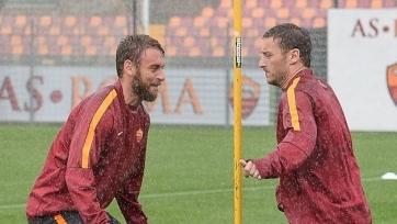 Де Росси и Тотти должны помочь «Роме» в матче с «Реалом»