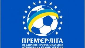 ФФУ запретила «Металлисту» регистрировать новичков