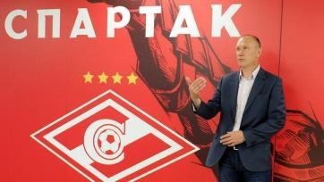 «Спартак» проведёт контрольный матч с «Шерифом»