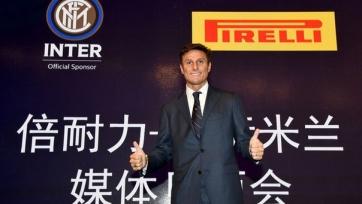 Руководство «Интера» продлит контракт с титульным спонсором