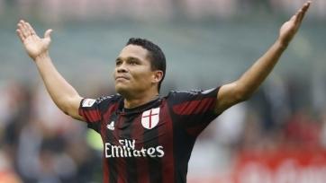 Руководство «Милана» отказалось продавать Бакку за 60 миллионов евро