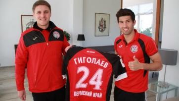 Воспитанник «Зенита» продолжит карьеру в «Амкаре»