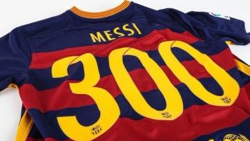 Лионель Месси забил свой 300-й гол в чемпионате Испании