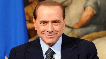 Берлускони надеется, что в ближайшие годы «Милан» будет играть в финале ЛЧ