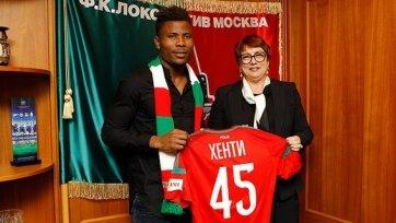 Официально: Хенти – футболист «Локомотива»