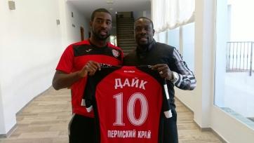 Дайк: «Я жутко рад и горд тем, что подписал контракт с «Амкаром»