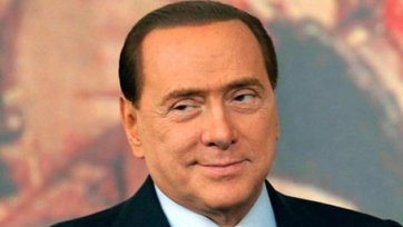 Берлускони: «Моя мечта заключается в том, чтобы в «Милане» играли одни итальянцы»