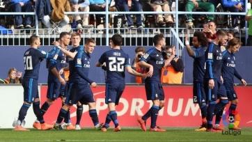 «Реал» оступился в Малаге