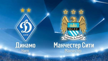 Де Брёйне, Насри, Бони, Делф и Навас не полетели в Киев на матч с «Динамо»