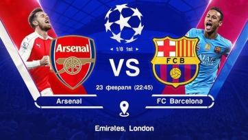 Анонс. «Арсенал» - «Барселона». Справятся ли «канониры» с комплексами?