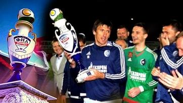 Евдокимов был признан лучшим тренером на Кубке ФНЛ