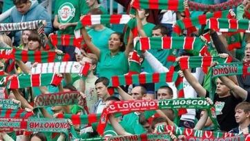 Анонс. «Локомотив» - «Фенербахче». Смогут ли железнодорожники отыграть гандикап в два мяча?