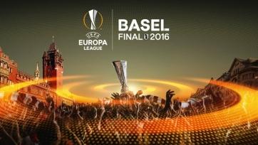 Жеребьёвка 1/8 финала Лиги Европы: онлайн-трансляция