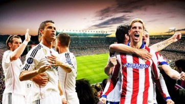 «Реал» - «Атлетико». Стали известны стартовые составы команд