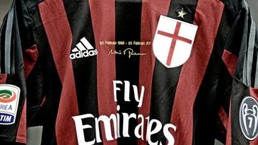 «Милан» использует особую форму в честь юбилея Берлускони