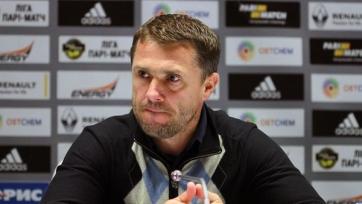 Ребров: «В первом тайме могли пропустить три-четыре гола»