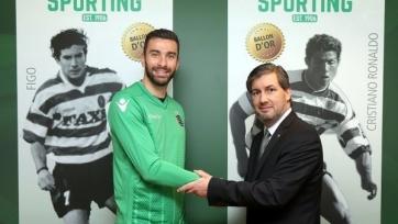 Руй Патрисиу останется в «Спортинге» до 2022-го года