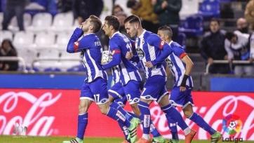 «Депортиво» забил 2000-й мяч в чемпионатах Испании