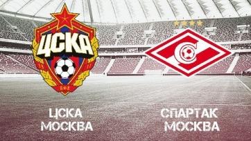 Анонс. ЦСКА – «Спартак». Московская классика