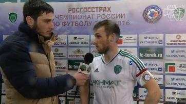 Мацей Рыбус: «У соперника тоже были моменты, но наш вратарь сыграл надёжно»