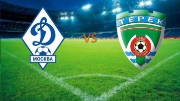 «Динамо» и «Терек» объявили составы