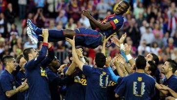 Абидаль затаил обиду на руководство «Барселоны»