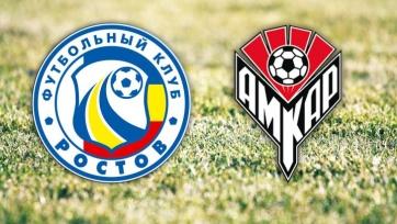 «Амкар» - «Ростов». Стали известны стартовые составы команд