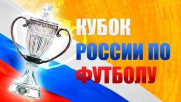 Финал Кубка России состоится второго мая в городе Казань