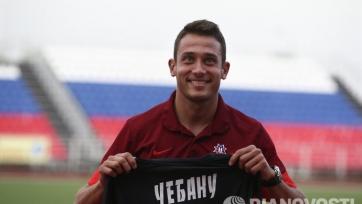 Илья Чебану: «Обидно, что не удержали победный счёт»