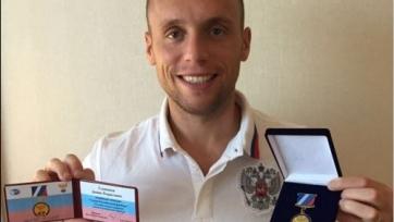 Денису Глушакову вручили медаль