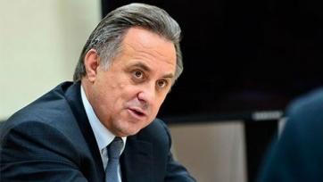 РФС подписал контракт о сотрудничестве с компанией «Мегафон»