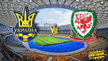 Украина – Уэльс. Стали известны стартовые составы команд
