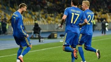 Украина одержала победу над Уэльсом