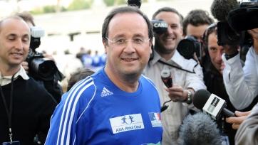 Франсуа Олланд посмотрит вживую поединок между сборными Франции и России
