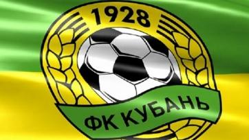 В течение недели долги перед футболистами «Кубани» будут погашены