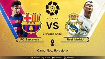 Анонс. «Барселона» - «Реал». Подлинная футбольная драма
