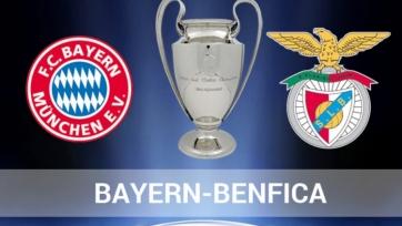 «Бавария» - «Бенфика». Стали известны стартовые составы команд