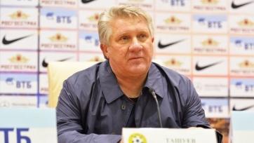 Ташуев продолжит тренировать «Кубань»