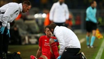 Хендерсон травмировал колено в матче с «Боруссией»