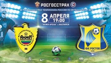 «Анжи» - «Ростов». Стали известны стартовые составы команд