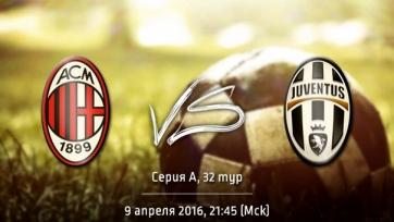 Анонс. «Милан» - «Ювентус». Сейчас или никогда!