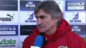 Валерий Чалый: «Результат хороший, но до идеальной игры ещё далеко»