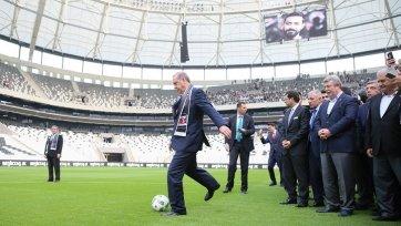 «Бешикташ» провёл первый матч на новом стадионе