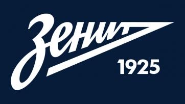 Эмблема «Зенита» вошла в рейтинг худших логотипов футбольных клубов