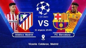 Анонс. «Атлетико» - «Барселона». Бронированный щит против разящего меча