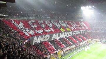 Curva Sud: «В неудачах «Милана» виновны прежде всего Галлиани и Берлускони»