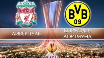Анонс. «Ливерпуль» - «Боруссия». Сердитое жужжание «шмелей»