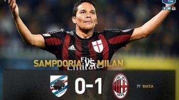 «Милан» одержал первую победу при Брокки